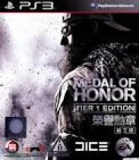 Click for more information on Medal of Honor Tier 1