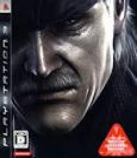 Click for more information on Metal Gear Solid 4: Guns of the Patriots