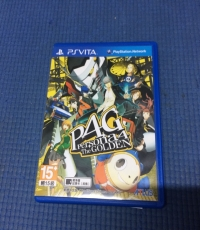 Buy Persona 4 Golden Chinese version for PS Vita